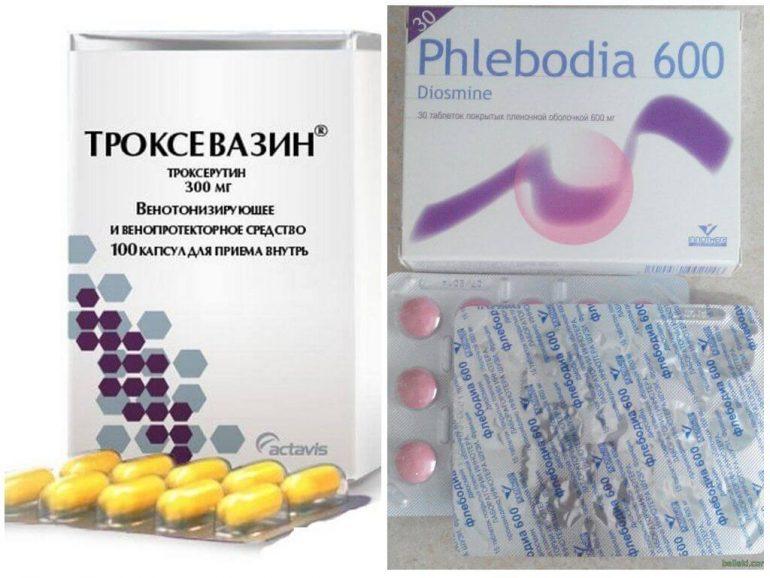 visszérgyulladásos vénák gyógyszerei)