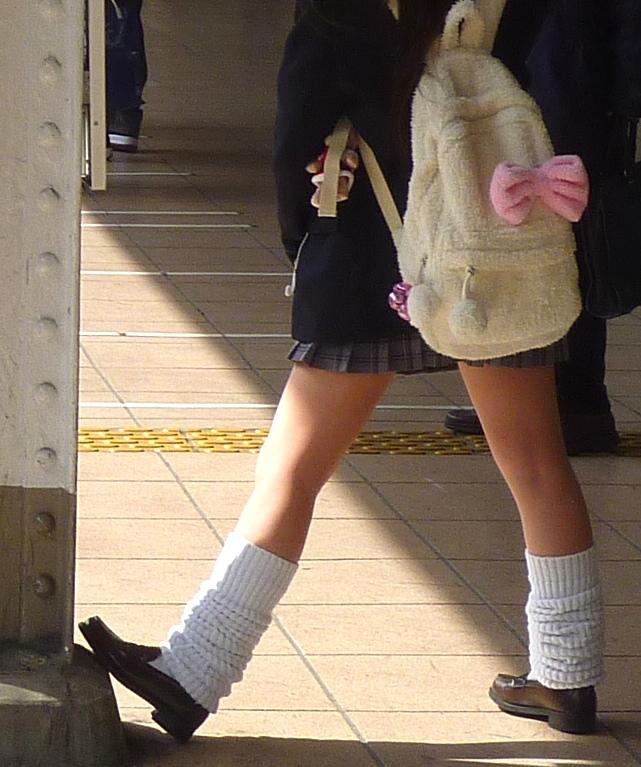 a lábak varikózisából származó só)